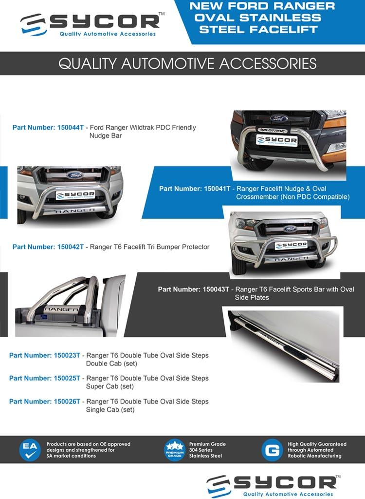 Suzuki Step Accessories Sale
