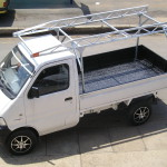 CHANA BAKKIE RACK